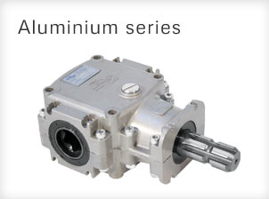 img-gearboxes-aluminium